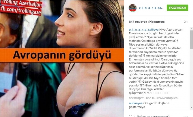 """Elnarə Səmranın geyiminə əsəbləşdi: """"Niyə """"Eurovision"""" da hərbi geyimdə çıxış etmir?"""""""