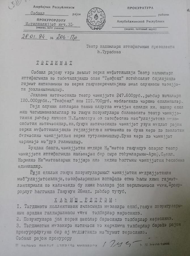 Azərpaşa Nemətov haqqında 25 illik ŞOK SƏNƏD üzə çıxdı — FOTO