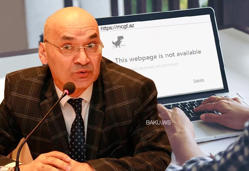 İpoteka və Kredit Zəmanət Fondunun 10 milyonluq saytı niyə çökdü?