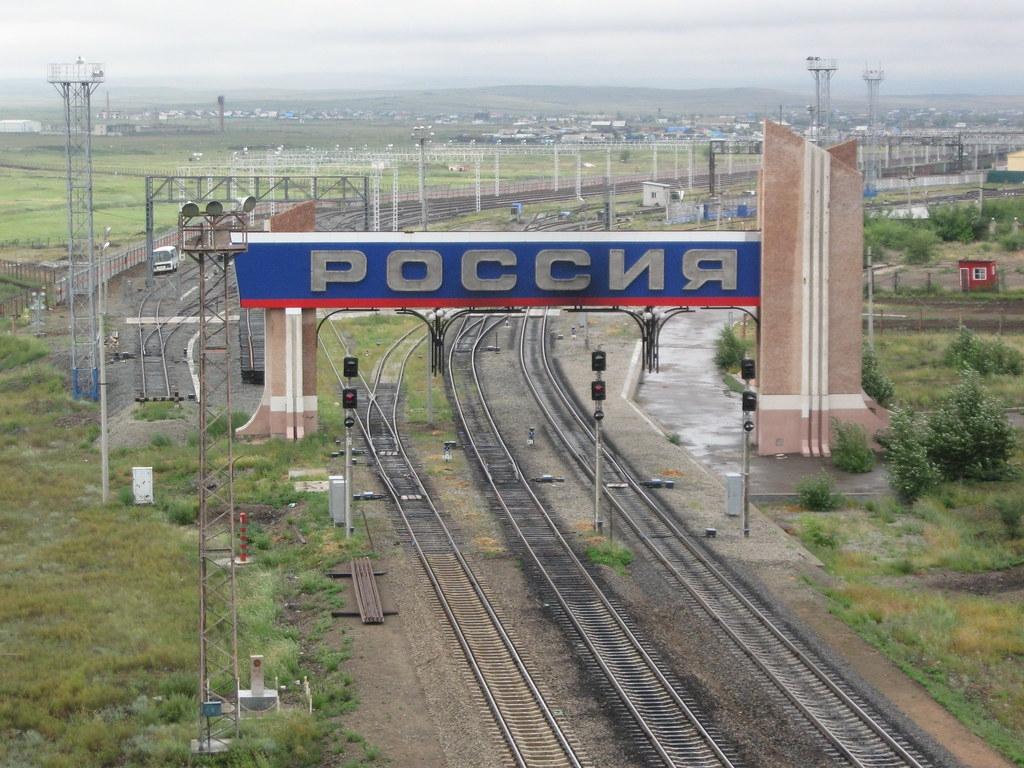 Rusiya Çinlə sərhədi bağladı