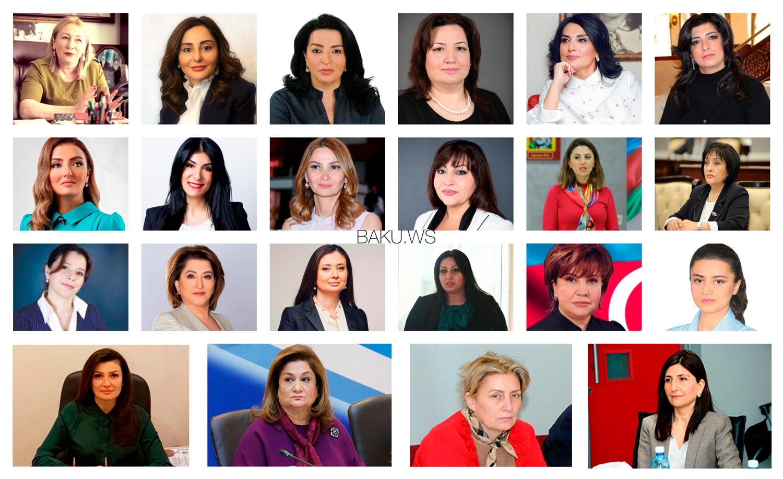 Milli Məclisin xanım deputatları - YENİ SİYAHI