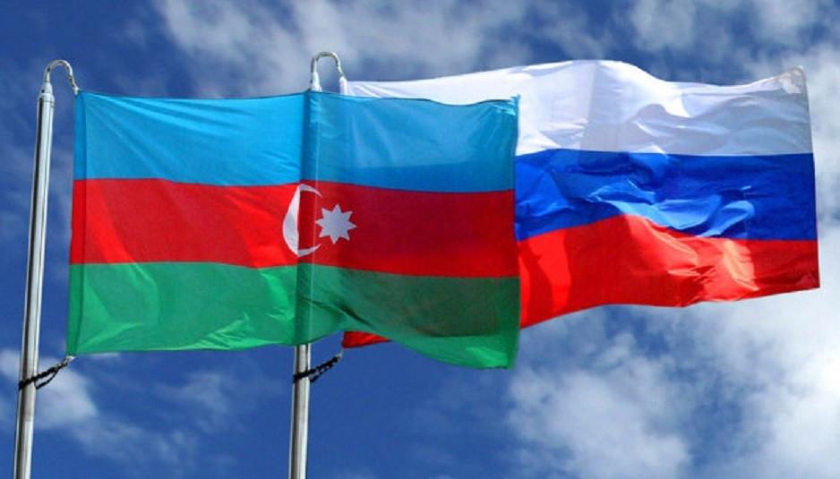 Azərbaycan-Rusiya sərhədi bu tarixdən bağlanır - RƏSMİ