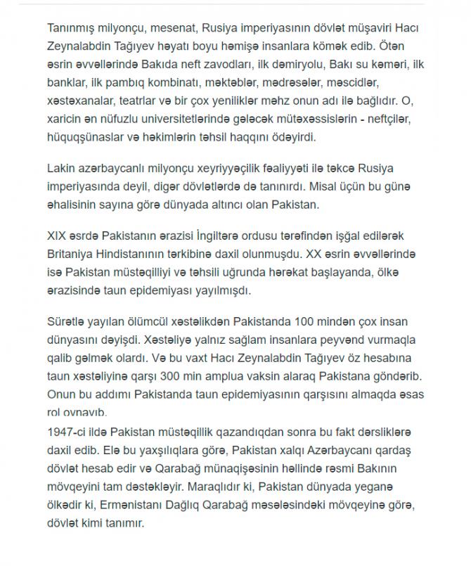 Pakistan Azərbaycanı niyə dəstəkləyir? TARİXİ FAKT