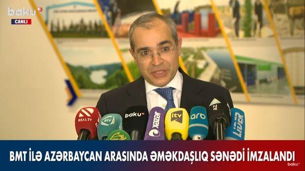 BMT ilə Azərbaycan arasında əməkdaşlıq sənədi imzalanıb - VİDEO